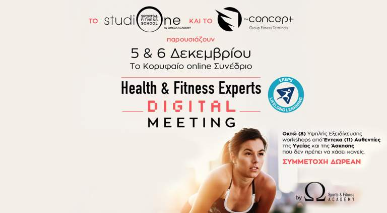 Health & Fitness Experts DIGITAL MEETING